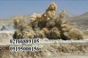 کتراک | تخریب ساروج | تخریب سنگ