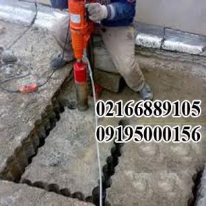 دستگاه تخریب سنگ و ساروج cut mortar کات مرتار