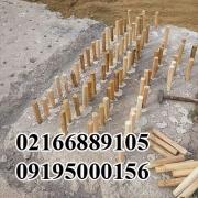 مواد پودر کردن سنگ